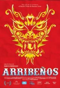 arribeños poster